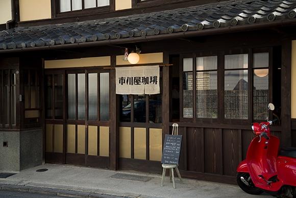 161006-ICHIKAWAYA-COFFEE-0031.jpg