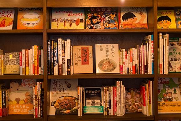 2譛域悽螻九&繧貼REVOLUTION BOOKS_0006.JPG