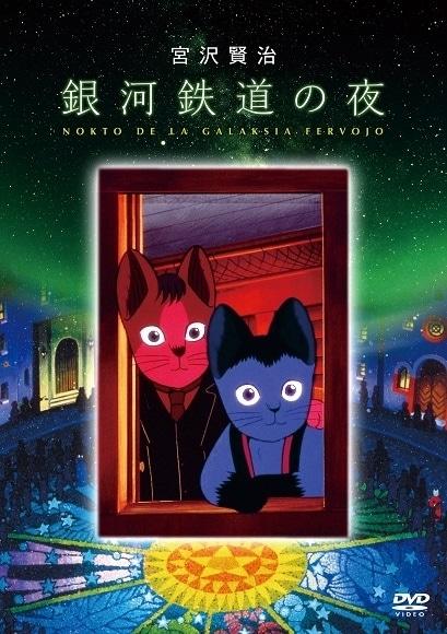 ginga_dvd_sell-cover580.jpg