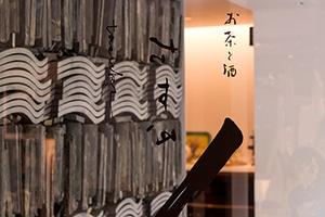 kyoto-160813-TASUKI_0125data.jpg