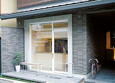 kyoto-souvenir-06-3-201204.jpg