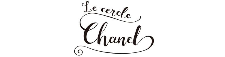 Le cercle Chanel