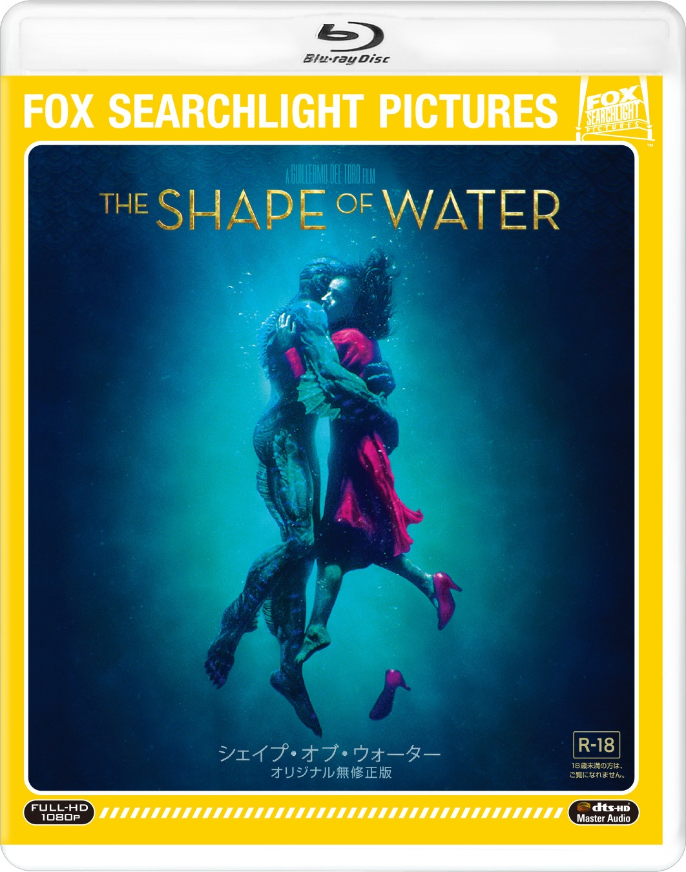 shapeofwater-1812_SB_J.jpg