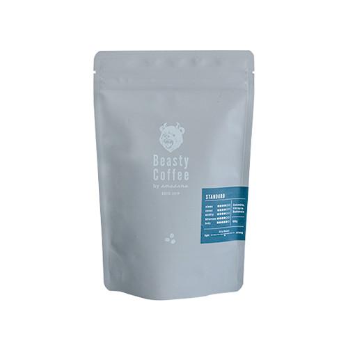 sweets-coffee-mug-11-2-210105.jpg