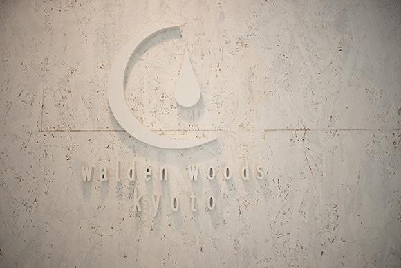 walden woods KYOTO_0235.JPG